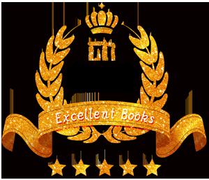 技術評論社 優良図書 認定